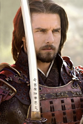 The Last Samurai - Tom Cruise