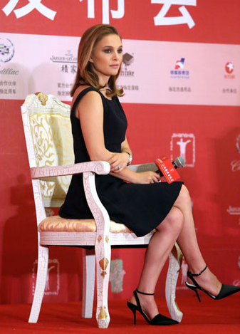 17th Shanghai International Film Festival- Natalie Portman