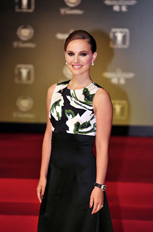 17th Shanghai Interntional Film Festival- Natalie Portman