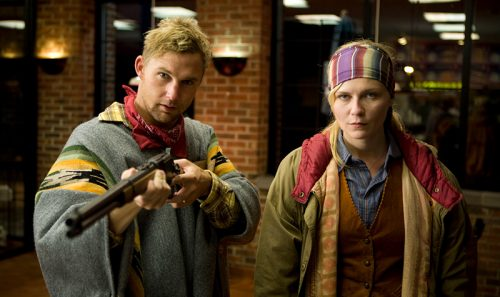 Second Bakery Attack- Kirsten Dunst & Brian Geraghty